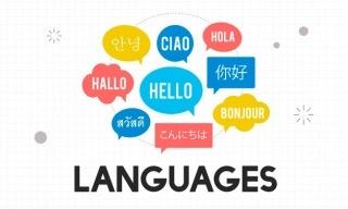 社会人に役立つ第二外国語おすすめ!それぞれの特徴とメリットまとめ ...